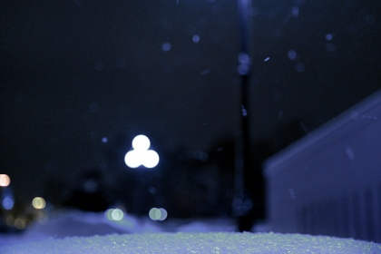 Январь. Зима в городе.