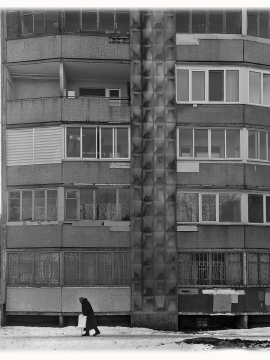 Одиночество. Старость в городе.