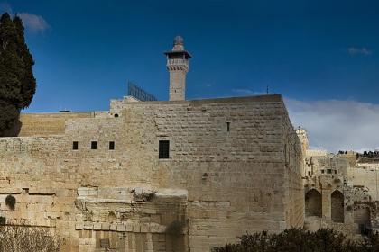 Храмовая гора. Иерусалим. Израиль. Панорама.