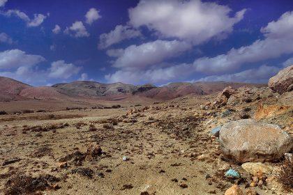 Пустыня Негев. Израиль.Панорама.