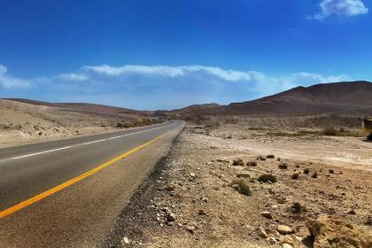 Панорама. Пустыня Негев. Израиль. Дорога