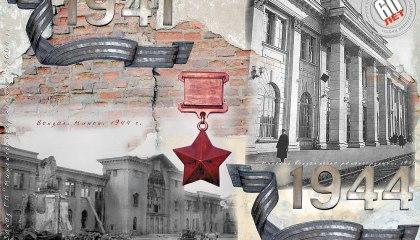 Плакаты для праздника города.