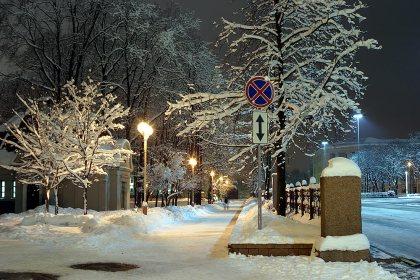 Зима. Вечер.