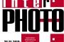 Выставка фотографии « BigInterPhoto»