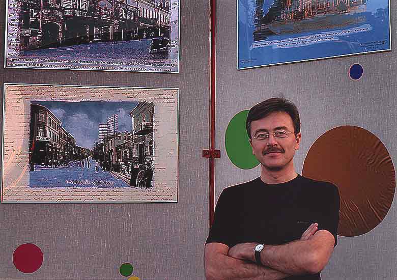 Выставка плакатов, посвященных дню города. Минск 2004 год.