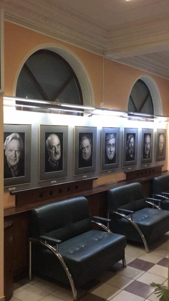 выставка портрета